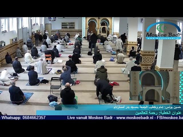 إمام حسين: رحمة للعالمين