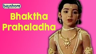 Bhaktha Prahaladha  - Official Tamil Full Movie | Bayshore
