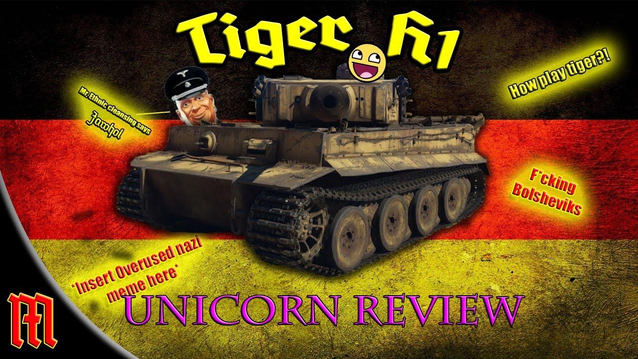 вар тандер обзор на тигр