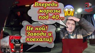 Едем испытывать скамейку в сильный мороз))) $620
