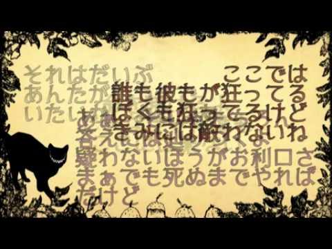 【Hatsune Miku】 ユウキュウアリス ~ Alice in the Eviternity 【original song】