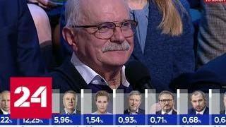 Никита Михалков отметил роль санкций Запада в победе Путина - Россия 24
