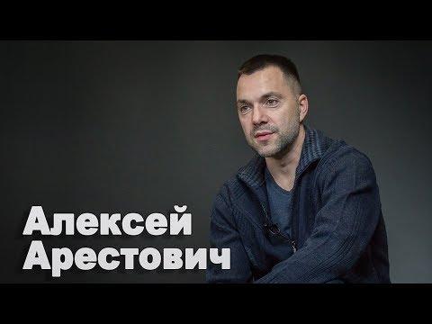 Азовский кризис в разгаре: Россия будет любыми способами решать крымские проблемы
