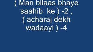 Aukhi Gharhi Na Dekhan Deyi -My own Music -Gurbani shabad -Devotional song -L1M