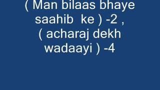 Aukhi Gharhi Na Dekhan Deyi -My own Music -Gurbani shabad -Devotional song -L1M