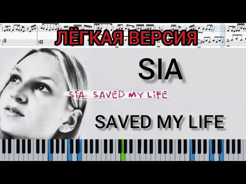 Sia - Saved My Life - EASY | Piano Sheets | Piano Tutorial #Sia #SavedMyLife
