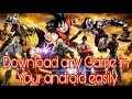 How to play any  ps1, ps2, sega, psp, pc, android game in phone in hindi 2017 100% working no lies