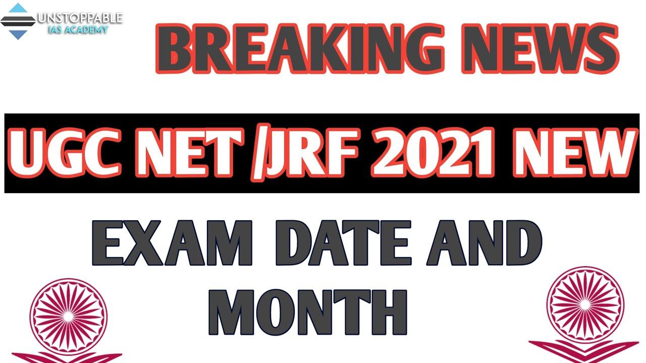 Download Today OUT :- ugc net exam 2021 date   ugc net new exam date 2021   ugc net 2021  #net2021 #netexam