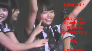 HKT48チームKⅣ渕上舞(Fuchigami Mai)ちゃんの応援動画④。 総選挙速報15...