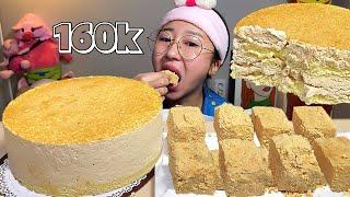 16만명 기념 인절미크림치즈케이크 인절미떡 먹방 Des…