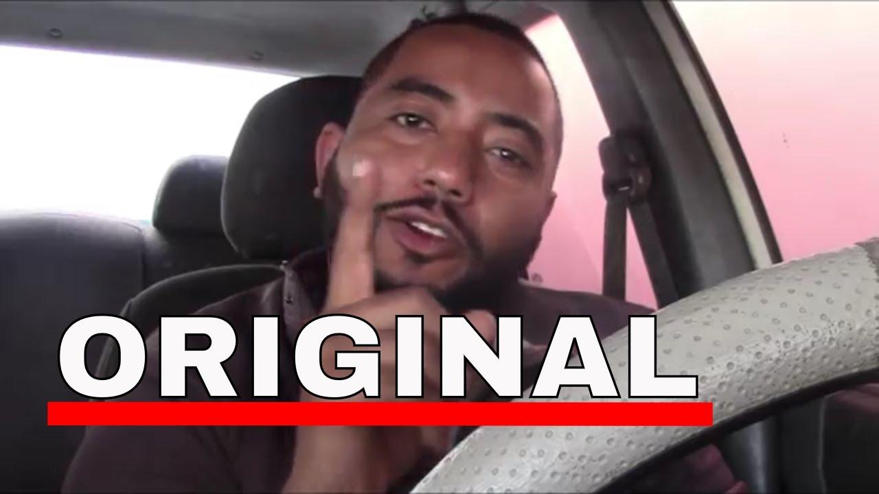 Análisis desde el carro - Original - Bad Bunny y Arcangel - Ariel Santana 2018