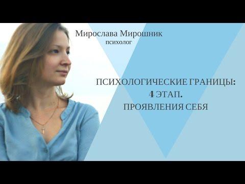 Психология и психиатрия - бесплатная онлайн-консультация