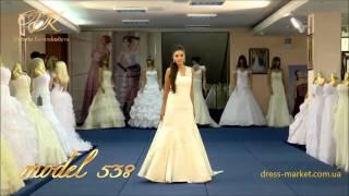 Свадебное платье с удлиненным корсетом №538