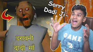 Dadi Ji Se Mulakat (Gone Scary) - Funny Moments From Granny Game ( Free Android Game)