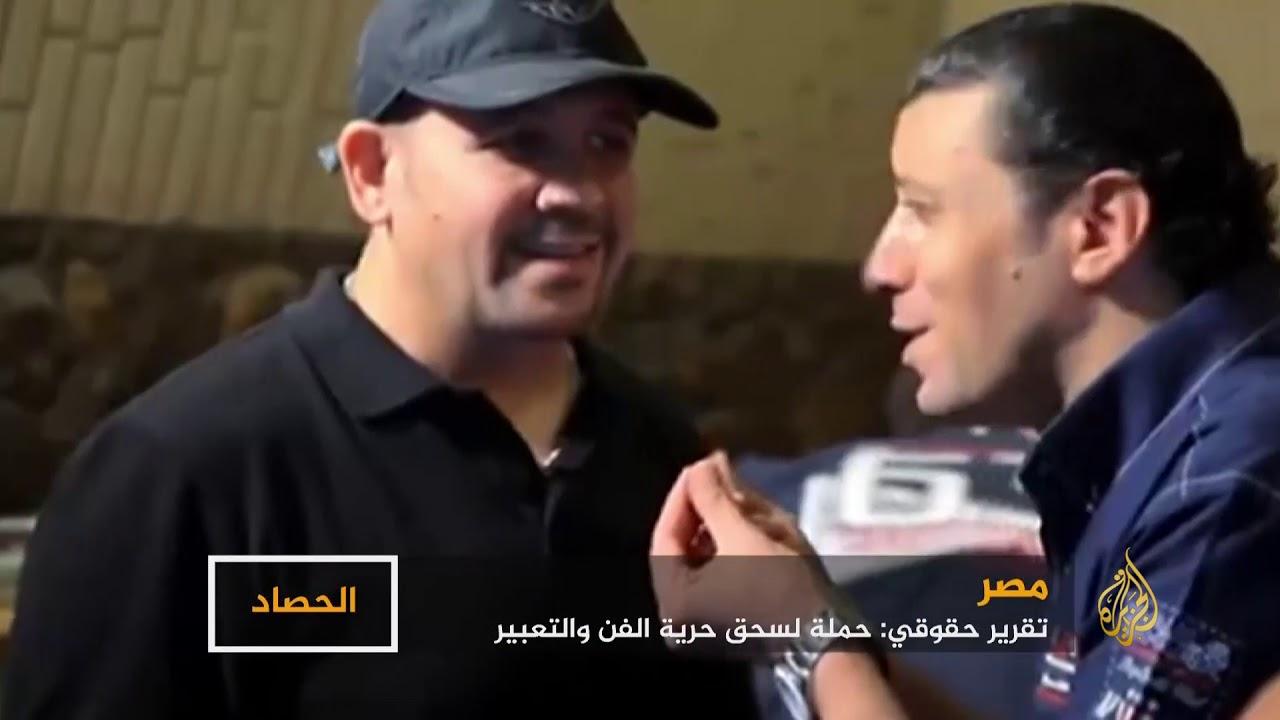 الجزيرة:هيومن رايتس: حملة لسحق حرية الفن بمصر