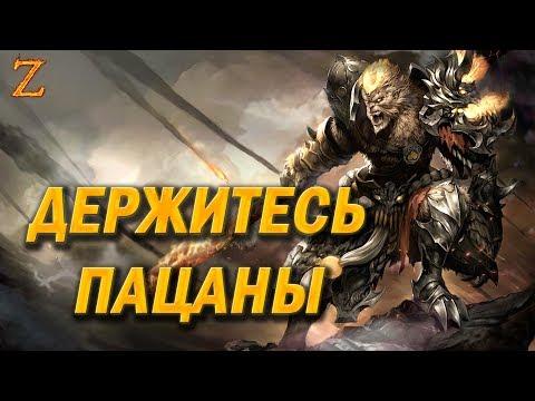 видео: paragon - УКУН! ДЕРЖИТЕСЬ ПАЦАНЫ!