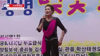 가수박태양/쉬엄쉬엄/쇼스타뮤직