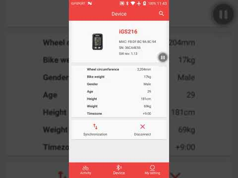 How to update your iGS cycling computer settings with android app