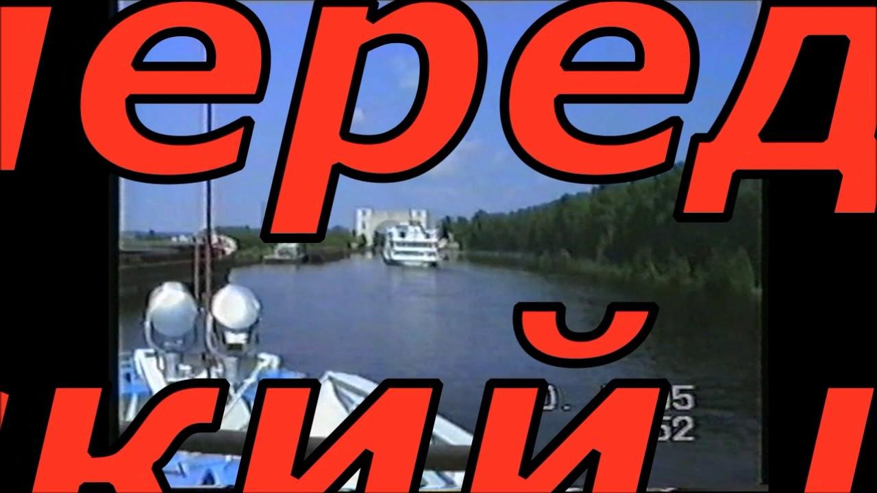Путешествие по Волге Москва Астрахань Москва День речные круизы из казани волжские путешествия