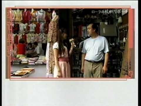 「何時までやっていますか?」商店の営業時間を聞きます中国語会話第26課2009.