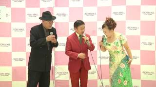 出演:寿はじめ、岡島二郎、渡辺久子、水原謙、高村美妃、柳一郎、花山...