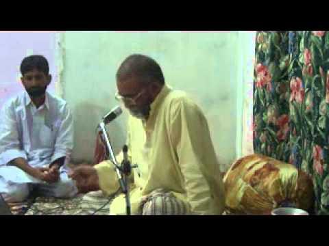 Ay Chehra e Zebaye- Khusrau- Composed and sung by Sufi Nasim Ahmad-DSF-QRK-Hfd.fl