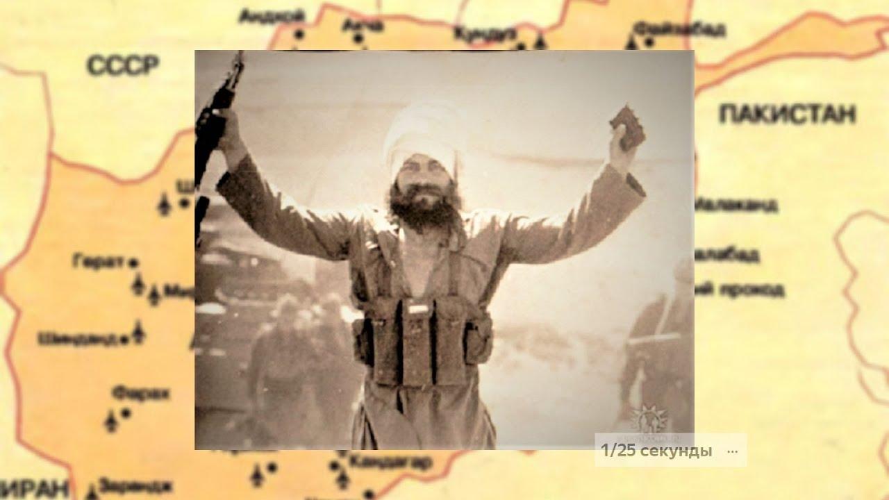"""Что считалось залетом, а что нет в разведроте 66 бригады - Правда об """"Афганской войне"""""""