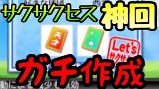 チャンネル登録はこちら ↓ https://www.youtube.com/channel/UCJjE1XavK...