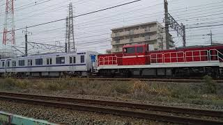 東京メトロ18000系甲種輸送橋本→相模原間