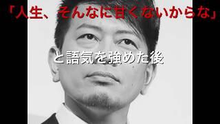 引用☆ Sponichi Annex スポーツ報知 ☆宮迫博之、不倫による賠償金がと...