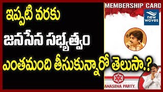 how to register in jana sena perty