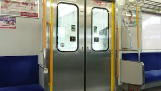 【ドア開閉】JR西日本205系NE409編成(モハ205-1005)