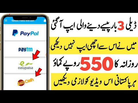Real And Fast Earning App | Pakistan Best Earning App in 2020 | Withdraw Jazzcash & in Easypaisa