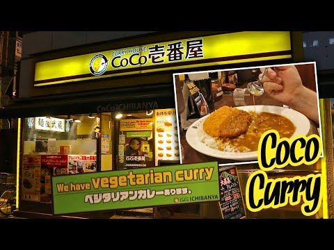 Vegetarian (& Non-Veggie!) Curry at Coco Curry - Japan vlog