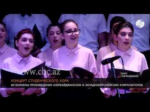 """В Национальной консерватории Азербайджана прошел концерт студенческого хора под названием """"4 фойе"""""""