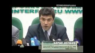 Немцов в 2000 г посмеялся над решением Путина