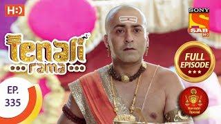 Tenali Rama - Ep 335 - Full Episode - 18th October, 2018 | Navratri Special