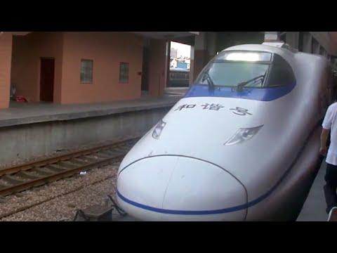 Hangzhou - Shanghai Hongqiao with CRH2 High Speed Train