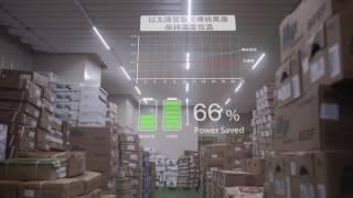 Thomas Meats - 企業形象影片