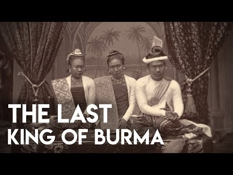 King Thibaw of Myanmar/Burma - Konbaung Dynasty #9
