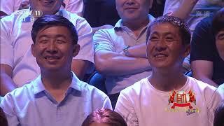 [梨园闯关我挂帅]花鼓戏《刘海砍樵》选段 演唱:王小骞 谭江海| CCTV戏曲