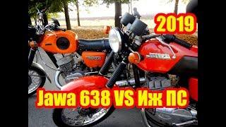 Ява 638 VS ИЖ Планета Спорт! Битва двух Легенд! Лучшие мотоциклы!