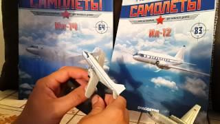 ИЛ-14.ИЛ-12.''Легендарные самолёты №64.,№83''.серия 12.DeAgostini
