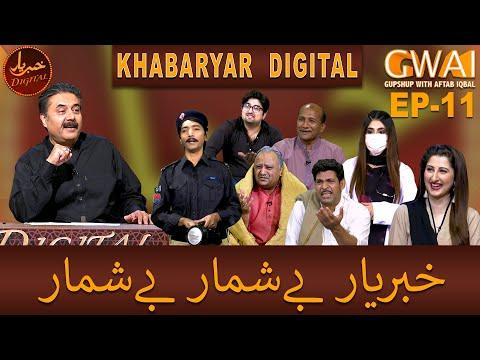 Khabaryar Digital with