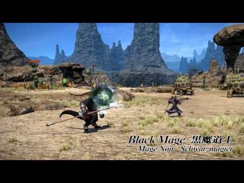 Final Fantasy 14: A Realm Reborn third beta phase begins June 14, new trailer highlights jobs
