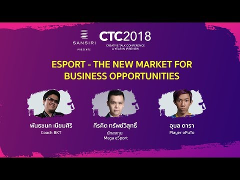 Creative Talk Conference 2018 - eSport : The New Market for Business Opportunities
