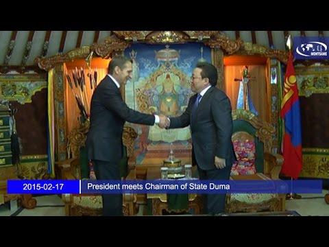 President meets Chairman of State Duma