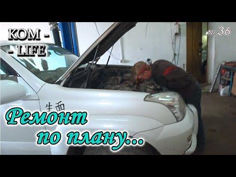 видео: РЕМОНТ МАШИНЫ / МОГИЛА ОТЦА