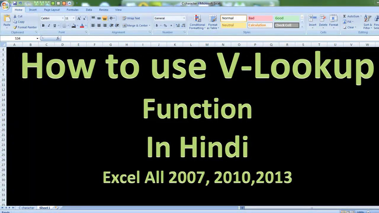 how to learn vlookup in excel in english