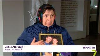 Подозреваемый в ДТП, в котором погибла молодая пара, остается в СИЗО